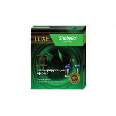 Презерватив Sitabella с шариками со смазкой регенерирующий эффект
