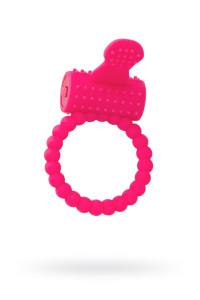 Виброкольцо силиконовое A-toys