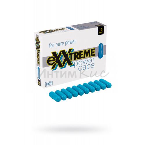 Энергетические капсулы Exxtreme мужские 10шт