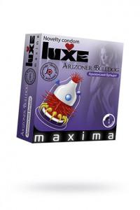 Презервативы Luxe Maxima Аризонский Бульдог №1, 24 шт