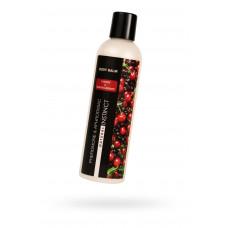 Бальзам для тела с феромонами Natural Instinct с ароматом вишни и смородины, 250 мл