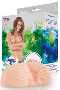 Мастурбатор с вибрацией(вагина и анус)