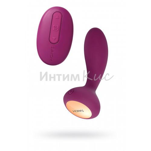 Стимулятор простаты с пультом ДУ Svakom Julie, фиолетовый