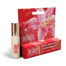 Desire №17 Eclat D'Arpege мини 5мл. жен.