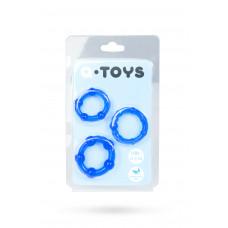Набор колец A-toys, синие
